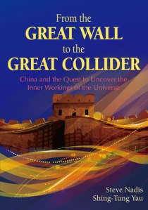 From the Great Wall to the Great Collider